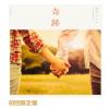 【復活中※9/4現在】関ジャニ∞ 奇跡の人(初回生産限定盤)(DVD付)