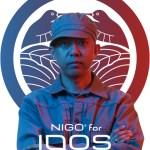 【ネタ半分で】9月26日配信予定 NIGO for IQOS