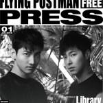 【タダより高いもの?】東方神起が表紙 フリーペーパー「FLYING POSTMAN」