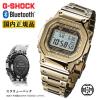 【本日21時】G-SHOCK GMW-B5000TFG-9JR