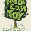 【7/21~7/26】MEDICOM TOY EXHIBITION '18