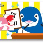 【抽選~5/31】限定100枚 新元号記念IruCa