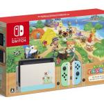 【3/7】Nintendo Switch あつまれ どうぶつの森セット