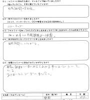 静岡県 64才 GP法基礎セミナー