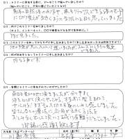 名古屋市 川島秀俊さん カイロプラクター 54才 GP法基礎セミナー