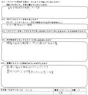 のんきさん リラクゼーション店員 58才 GP法基礎セミナー