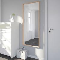 Miroir couleur bois naturel Nissedal Ikea
