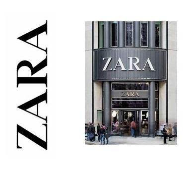 Nueva tienda de Zara en el complejo de Azca