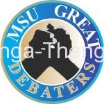 great debaters logo
