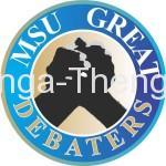 great debaters logo