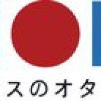 Club Otaku Misiones & Club Otaku Posadas