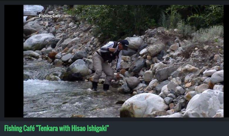 Fishing Café Tenkara with Hisao Ishigaki  Fishing Vision - Google Chrome_2016-06-17_14-17-32