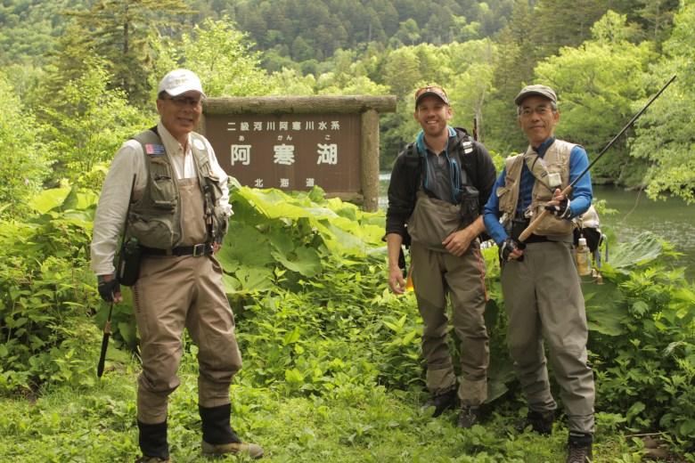 Daniel Galhardo FA18 - Tenkara in Hokkaido - Three Anglers