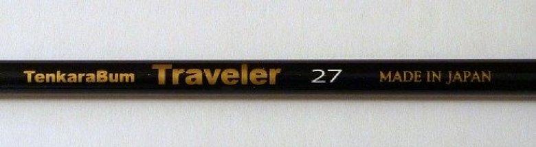 TenkaraBum Traveler 27