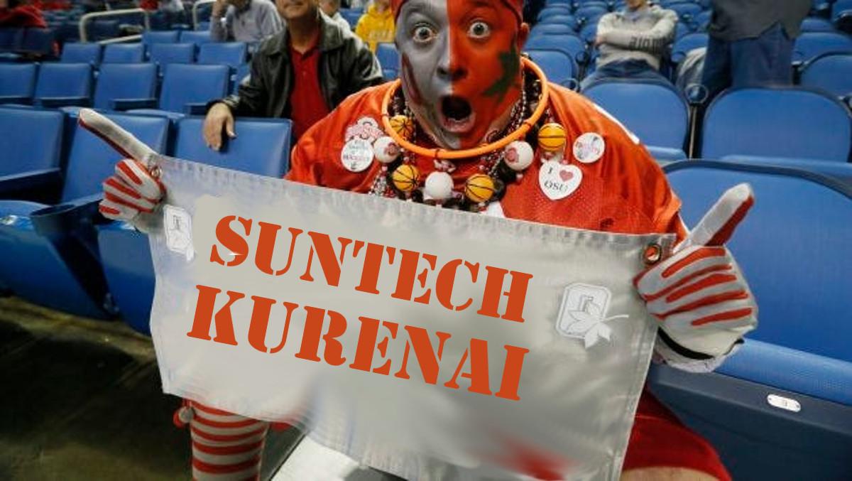 Tenkara Rod Madness Vote - Suntech Kurenai