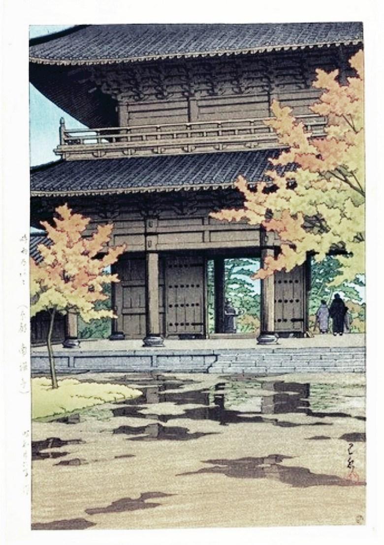 Dennis Vander Houwen - Do You Taste Your Tenkara - Japan