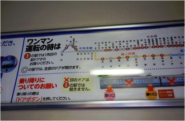 大糸線 8