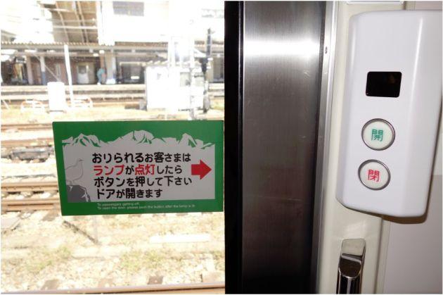 大糸線 7