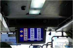 高速バス 31
