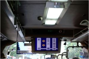 高速バス 20