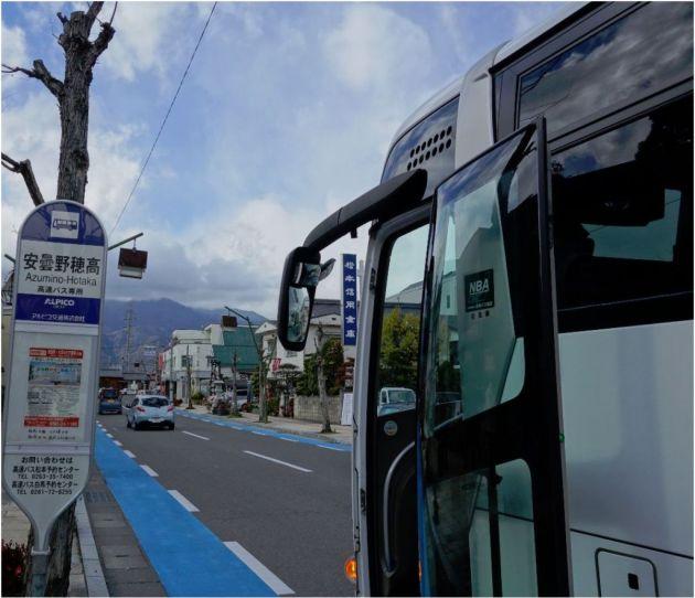高速バス 45