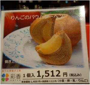 Ginza 59