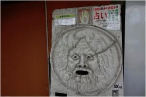 松川村 道の駅4