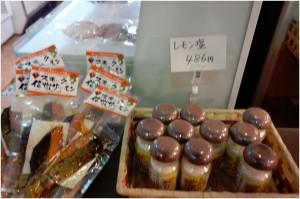 松川村 道の駅32