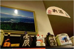 松川村 道の駅66