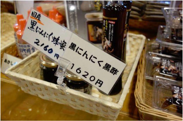 松川村 道の駅43