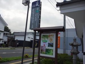 信州新町美術館 ミュゼ蔵 (10)