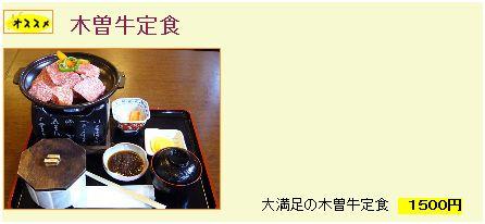 げんき茶屋
