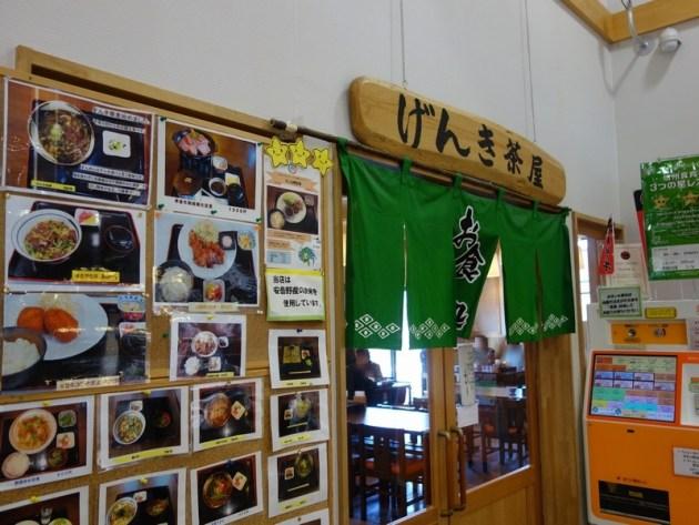 木曽路道の駅 (130)