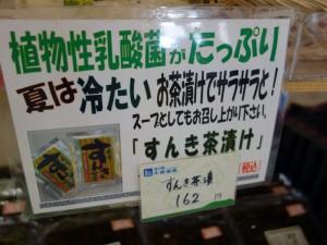 木曽路道の駅 (321)