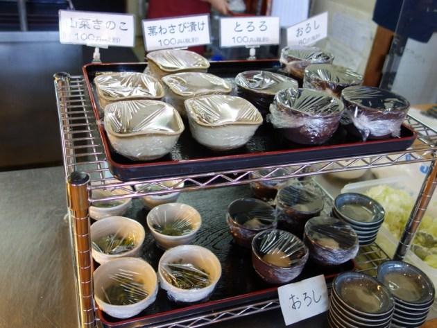 小木曽製粉所 (9)