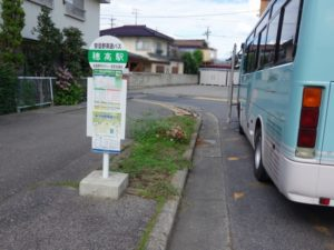 あづみ野周遊バス (2)
