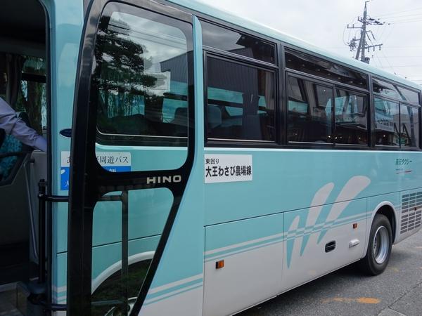 あづみ野周遊バス (5)