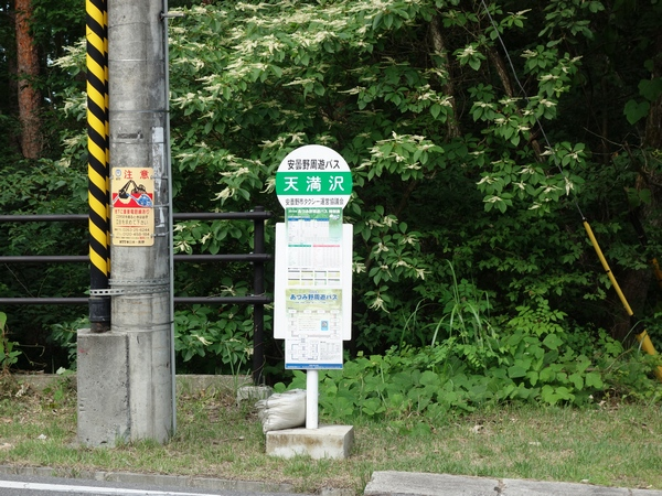 あづみ野周遊バス (17)