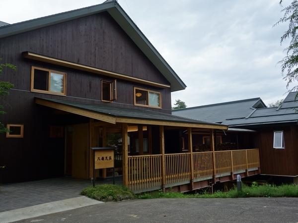 カミツレ研究所・八寿恵荘 (16)