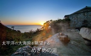 kumano_hotel03