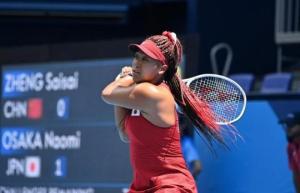 Tokyo 2020 Olympics: Naomi Osaka vs. Viktorija Golubic Tennis Pick and Prediction
