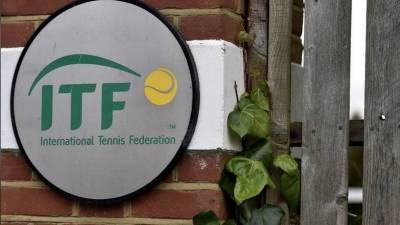 ITF to host virtual AGM