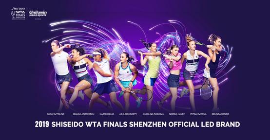 WTA still hopeful China swing can take place