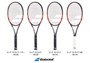 【ショップ】Babolat NEW RACKETラケット入荷!