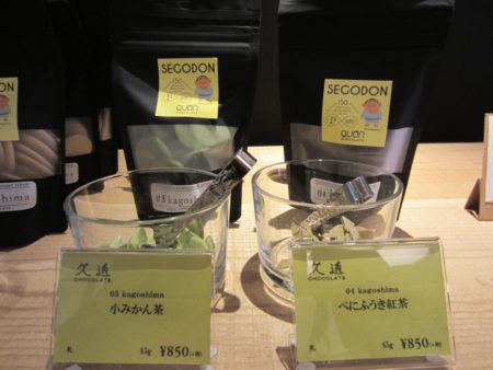 小みかん茶、べにふうき紅茶、安納芋など鹿児島らしいチョコレートもいっぱい