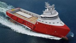Slam deck, vessel, barge, reduce impact force, unloading loading operations, shock absorber