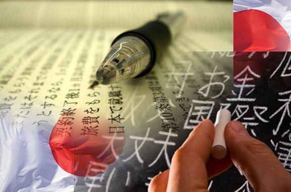 bahasa Jepang dari dasar Tensai