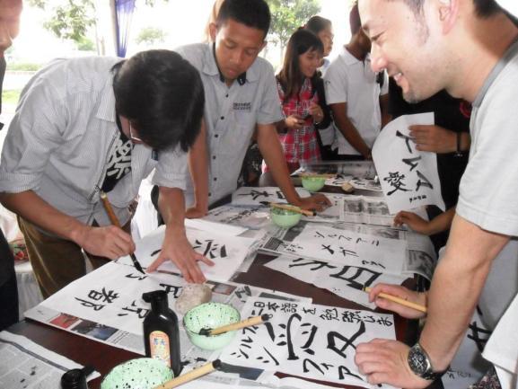 7 Native speaker pengajar asli jepang - Tensai Karawang Kursus Bahasa Jepang dan Penerjemah