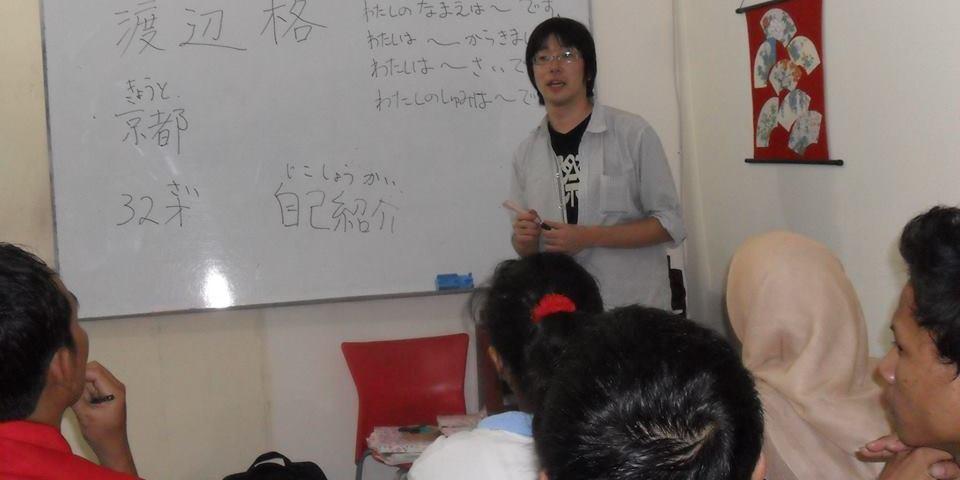 Cara Tepat Belajar Bahasa Jepang dengan Audio