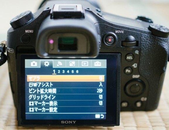 Beli Kamera di Jepang